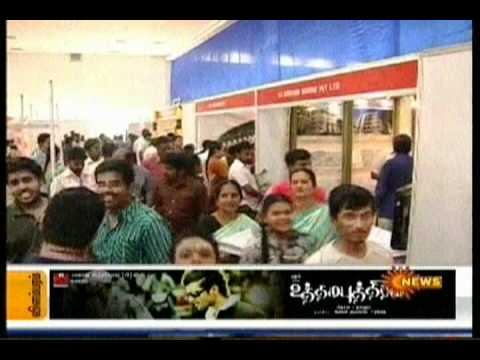Media Coverage in SUN TV for BUDGET HOME -Nov 2010 Coimbatore (3rd Edition)