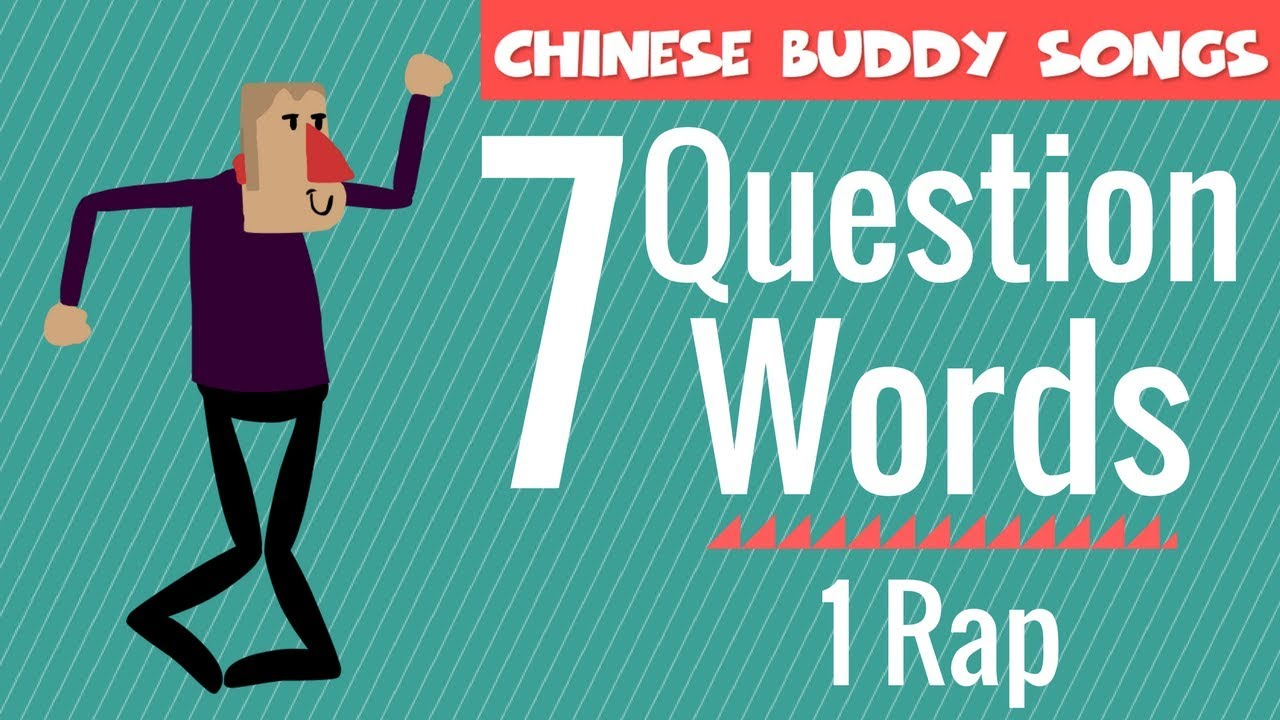 mandarin questions 7 question words you must know youtube