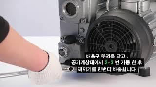 (주)해창팩 해팩 lamigo-700 스탠드형 오일교체…