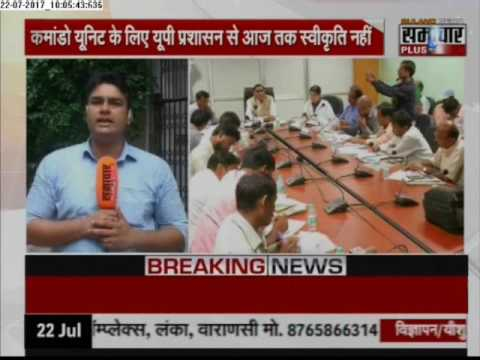 CAG Report: Uttar Pradesh Government Fails to deal with Terrorists