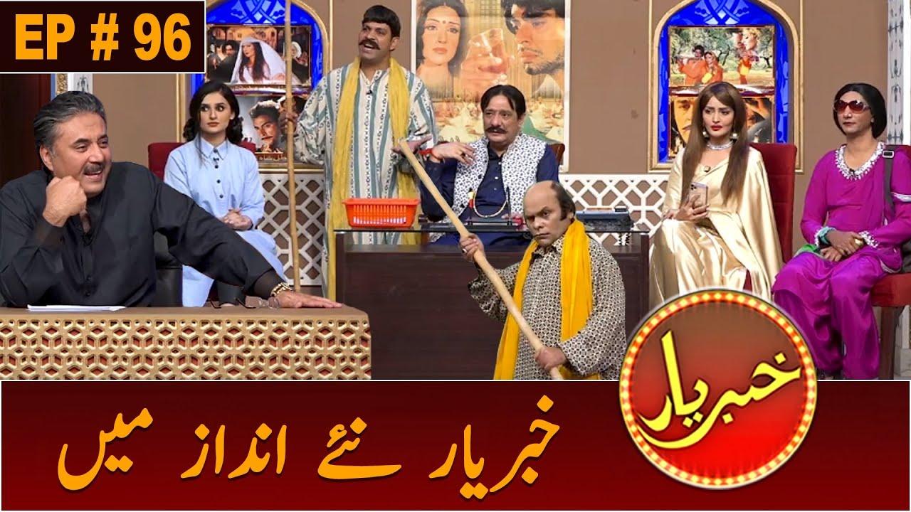 Khabaryar with Aftab Iqbal   Film Studio   Episode 96   12 November 2020   GWAI