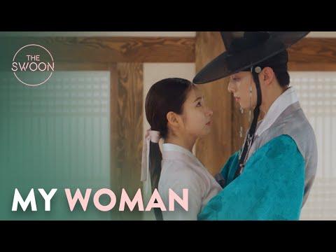 Cha Eun-woo calls Shin Sae-kyeong his woman | Rookie Historian Ep 15 [ENG SUB]