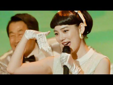 歌姫のん、レトロなワンピースが新鮮/映画『星屑の町』本編映像