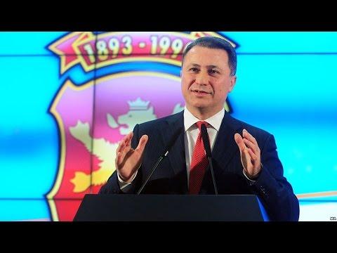 Прес- конференција на Никола Груевски