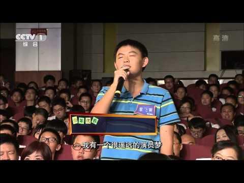2013-10-02 【節目】cctv1-開講啦 蔡依林 Jolin Tsai  720P