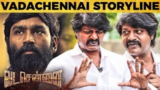 """Ears & Fingers were CUT and BLEEDING"" - Real VadaChennai Gangster Stories by Daniel Balaji 
