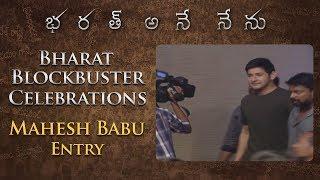 Mahesh Babu Dynamic Entry Bharat Blockbuster Celebrations Bharat Ane Nenu