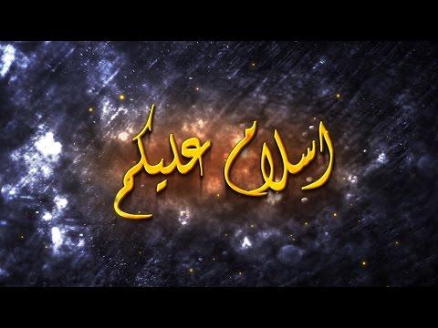 Urdu Text or Logo Reveal After Effects Tutorial in Urdu