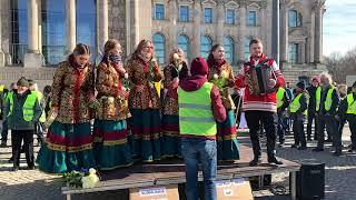 Катюша у Рейхстага! Белое Злато дошли до Рейхстага. Katyusha song at the Reichstag!