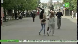 В центре Челябинска силовики накрыли СПА-салон за организацию занятий проституцией