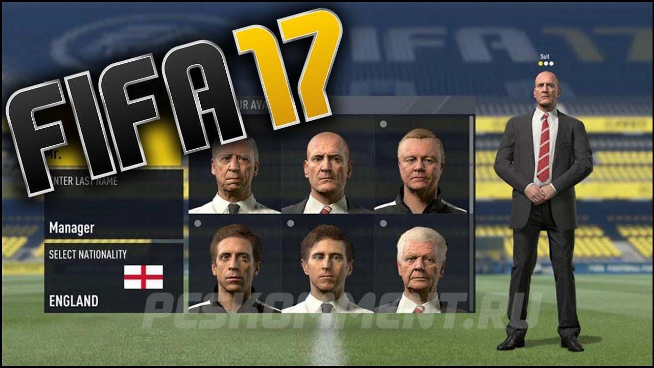 FIFA 17 Romania - CAREER MODE , NOUTATI !
