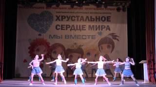 Хрустальное сердце мира Краснодар 16 02 15 Юность Уличная самба