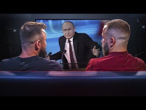 Труна для Путіна,  укропи не відходять, Недиванна сотня