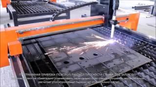 видео Установка плазменной резки с ЧПУ