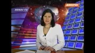Выпуск новостей телекомпании