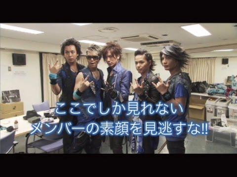 """BREAKERZ LIVE 2011 """"WISH 03""""+""""GO"""" PREMIUM BOX  特典DISC ドキュメント ダイジェスト"""