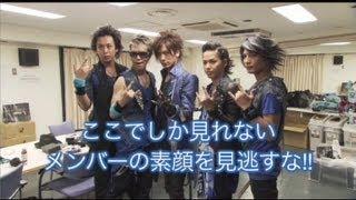 BREAKERZ LIVE DVD 2012.3.28 RELEASE!! ダイジェストムービー 第3弾 BR...