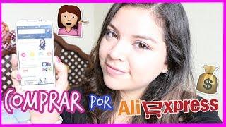 Zapętlaj Como comprar en Aliexpress desde Peru | Comprar por Internet | Angie | Angie