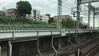 新幹線でGO❗️