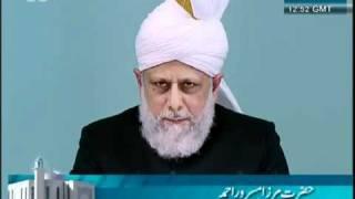 Khutba-Juma-05-08-2011.Ahmadiyya-Presented-By-Khalid Arif Qadiani-_clip5.mp4