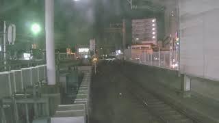 京阪3000系 快速特急と特急のすれ違い