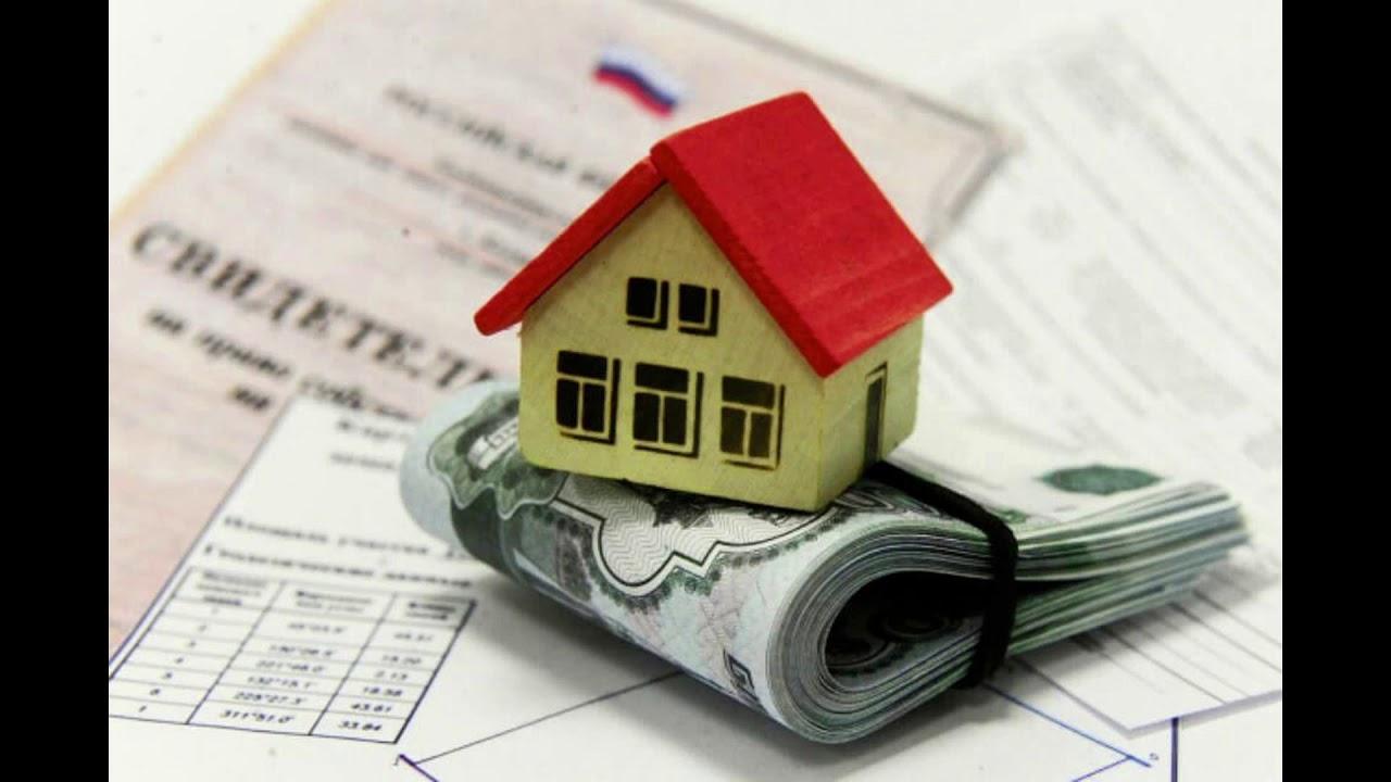 продажа имущества налоги