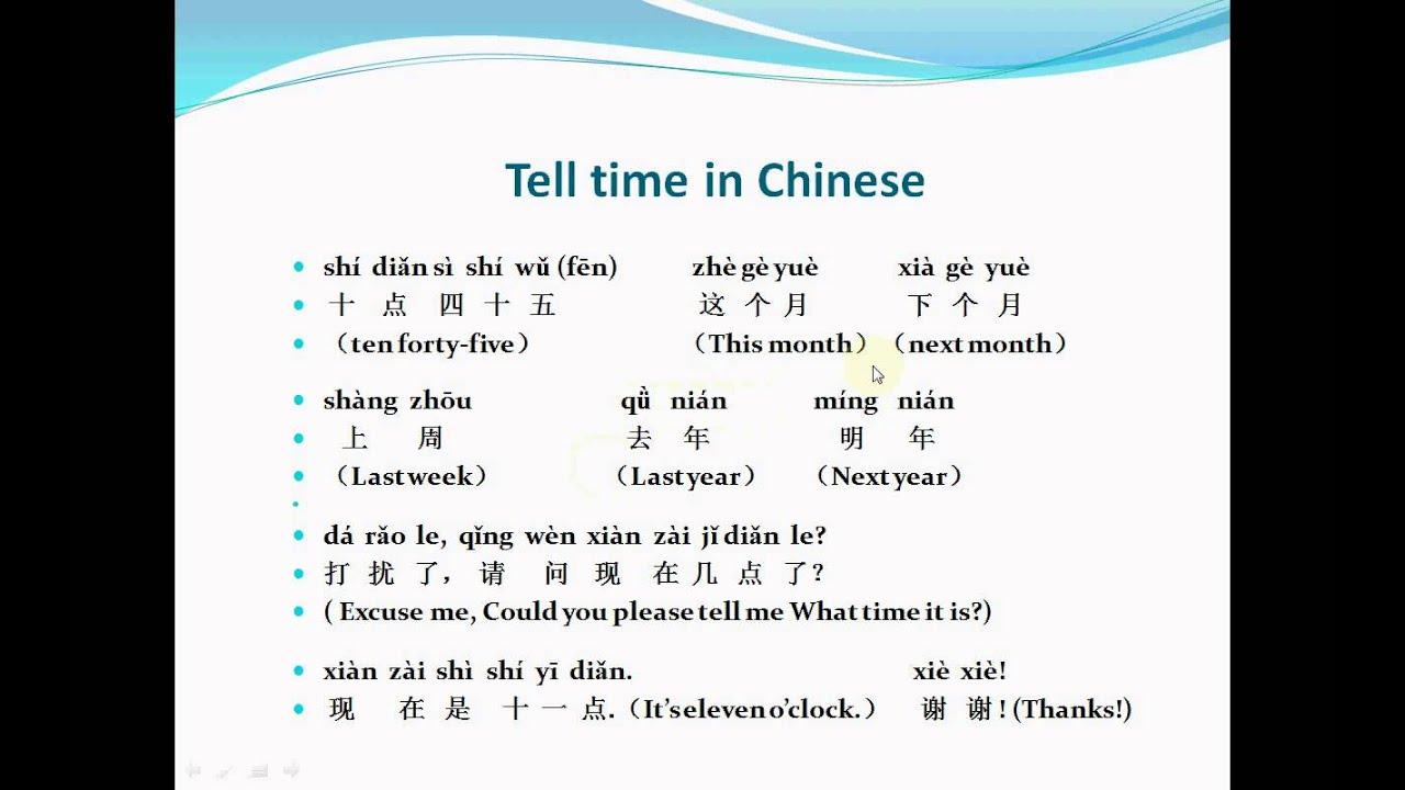 Write my report name in chinese mandarin