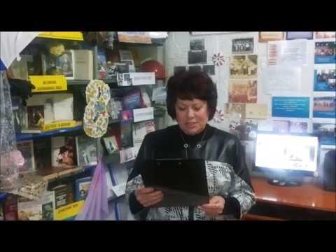 Изображение предпросмотра прочтения – ЛидияМатвиенко читает произведение «Старайтесь мыслить позитивнее!» М.С.Сафиулина