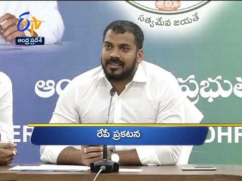 5 PM   Ghantaravam   News Headlines   16th August 2019   ETV Andhra Pradesh