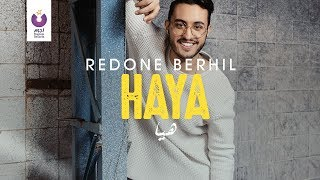 RedOne Berhil - Haya (Official Lyrics Video) | (رضوان برحيل - هيا (كلمات