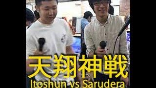 VF5FS Second Tenshoushin (Skylord) Battle - Itoshun Brad (BR) v Sarudera Jacky (JA)