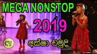aksha-chamudi-year-end-nonstop-2019