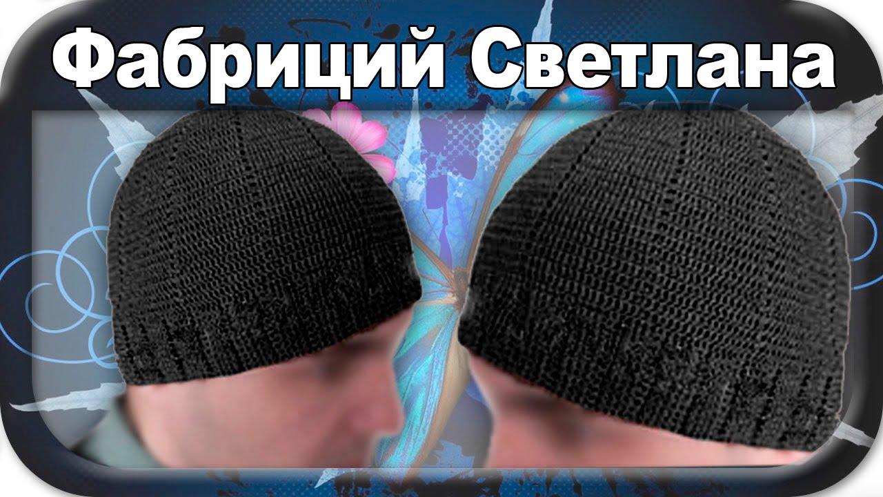 мужская зимняя шапка вязание крючком для начинающих Crochet