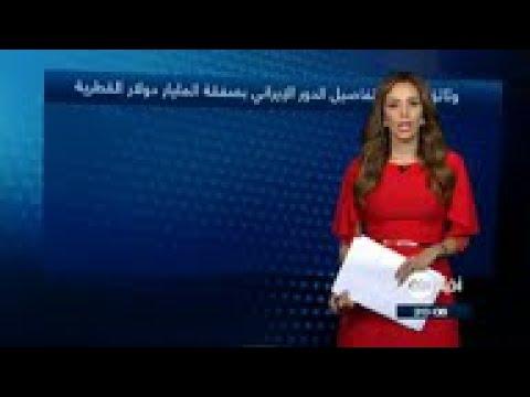 qatar  - نشر قبل 3 ساعة