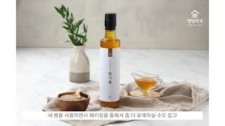 youngilmiga - 영일미가 - 포항시청년창업랩