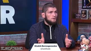 Большое интервью с Хабибом Нурмагомедовым [Русская озвучка от My Life is MMA]