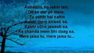 aahatein - agnee - karaoke/instrumental