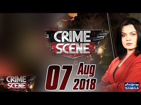 Baarish Ka Pani Khoon Rang Mein Tabdeel Hogaya | Crime Scene | Samaa TV | 07 August 2018