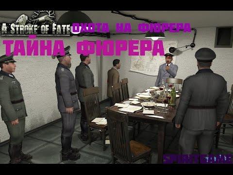 кино шпионские игры все серии смотреть