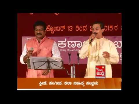 Mangalooru     Music Archestra by Rameschandra in Kudroli Temple 1