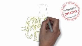 Как нарисовать слона с башней на спине за 36 секунд(Как нарисовать картинку поэтапно карандашом за короткий промежуток времени. Видео рассказывает о том,..., 2014-07-14T16:56:56.000Z)