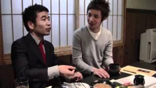 宇野けんたろうの実家のお店で仲良く食事! in 亀戸 「大安」