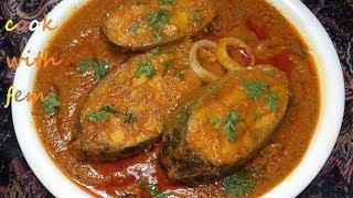 Masala Fish Recipe  Spicy Masala Fish Recipe