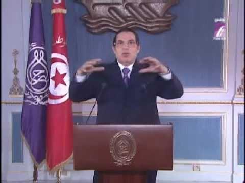 Discours de Ben Ali - 13 Janvier 2011 - Le Dernier Discour.MP4