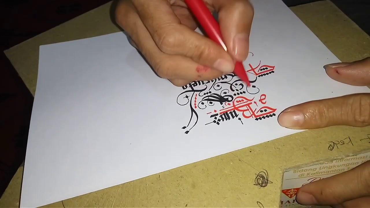 Sahabat Tinta Kaligrafi Dari Spidol Biasa Youtube