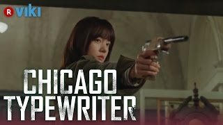 Video Chicago Typewriter - EP 1 | Im Soo Jung Saves Yoo Ah In [Eng Sub] download MP3, 3GP, MP4, WEBM, AVI, FLV April 2018