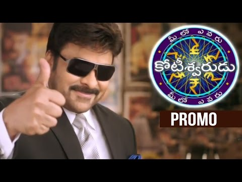 Mega Star Chiranjeevi Meelo Evaru Koteeswarudu Promo   #MEK is back again with #Megastar   TFPC