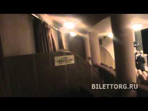 фото зала моссовета