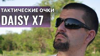 DAISY X7 - баллистические тактические солнцезащитные очки  c Aliexpress.  Распаковка и обзор.