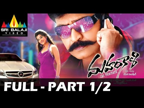 Mahankali Telugu Full Movie Part 1/2 |...